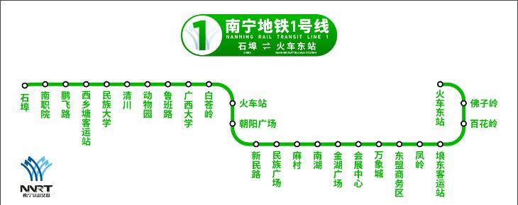 南宁地铁1号线线路图,首末班车运营时间,乘车票价出行攻略指南图解