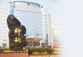 柳钢是否要搬迁防城港?柳钢接手防城港武钢的钢铁项目?会搬离柳州吗