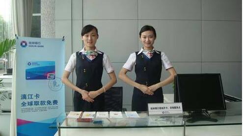 桂林银行待遇怎么样:柜员工资、社区经理、坐席薪级工资怎么算
