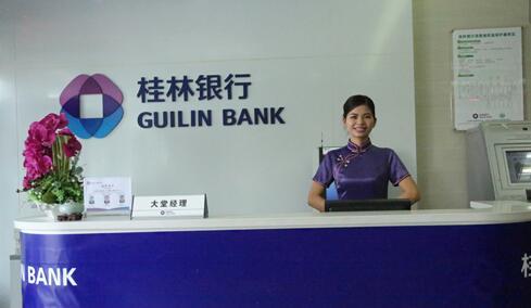 桂林银行二面题目和面经:你大学专业是某某某,为什么要转行?