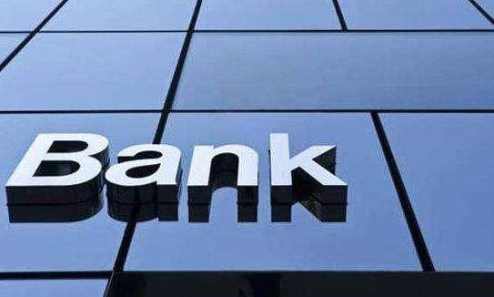柳州银行好还是桂林银行好?桂林银行柳州分行和广西信用社那个好?