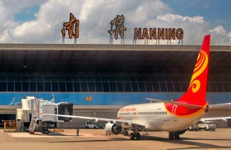 南宁机场有地铁吗?南宁吴圩机场有地铁吗?南宁地铁怎么到机场?