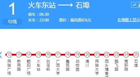 哪个出口距离广西大学正门最近?到西大多少时间?南宁地铁1号线