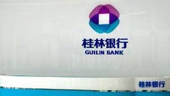 深圳桂林银行详细地址是多少?桂林银行深圳网点深圳宝安地址在哪里?