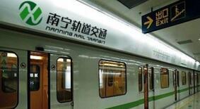 南宁地铁九号线站点线路图,南宁轨道交通南宁地铁9号线规划图