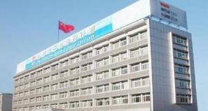 中国铁路设计集团怎么样?是铁三院更名而来吗?是国企还是事业单位?
