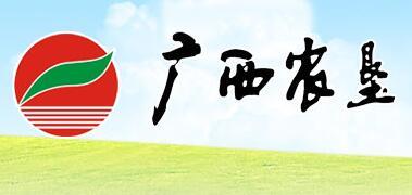 广西农垦局局长甘承会简历,杨海空和广西农垦集团董事长领导班子.jpg