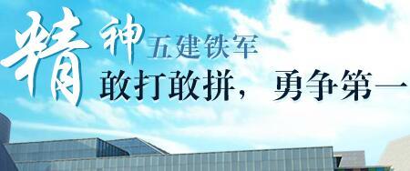 广西五建董事长黄鼎龙简历,蒙勇、梁发深、彭业波、龙丽荣等领导班子