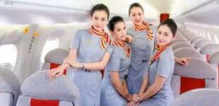 【北部湾航空空姐待遇怎么样】乘务员薪资福利如何?是否有五险一金?
