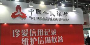 中国人民银行行长是什么级别?中国人民银行是央企还是国企?.jpg