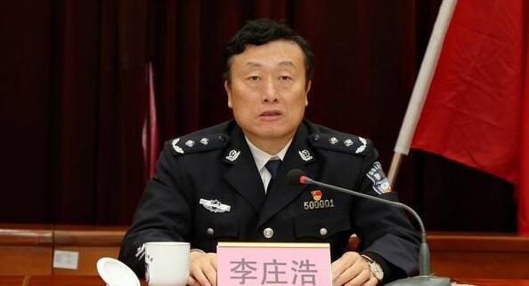 李庄浩简历:玉林市副市长、公安局长李庄浩,曾任广西公安厅经济犯罪侦查总队长(图)