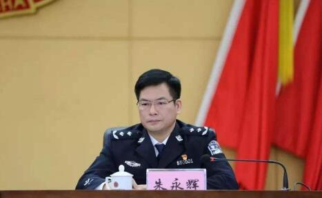 广西桂林副市长公安局长朱永辉.jpg