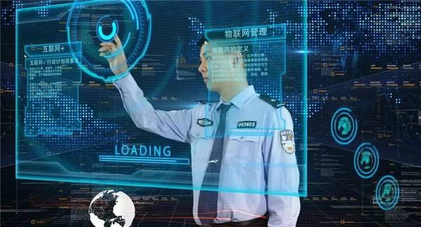 广西警察学院大数据专业怎么样?要学哪些课程啊?广西警察学院大数据专业就业前景