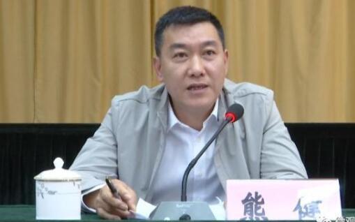熊健简历:来宾市象州县委书记熊健,曾任来宾华侨区副主任、象州县长