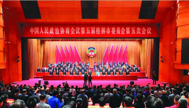 陈丽华任桂林市政协主席,唐修璇、陆智成任桂林市政协副主席(简历)
