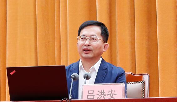 吕洪安简历:钦州市政协党组书记吕洪安,曾任桂林市委常委、纪委书记