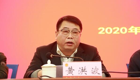 黄洪波简历:来宾中级法院院长黄洪波,曾任河池法院院长、百色副检察长