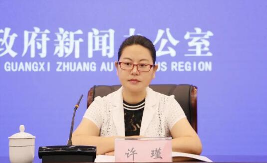 许瑾简历:广西区政府副秘书长许瑾,曾任广西商务厅副厅长