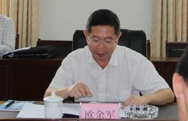欧余军任北海市副市长,曾任北海市政协副主席,刘翔任北海市政协副主席(欧余军简历)