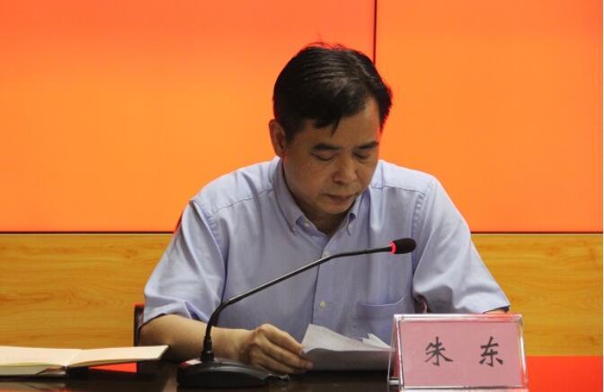 朱东任广西社科联党组书记、主席人选,曾任贺州市委常委、宣传部长、副市长