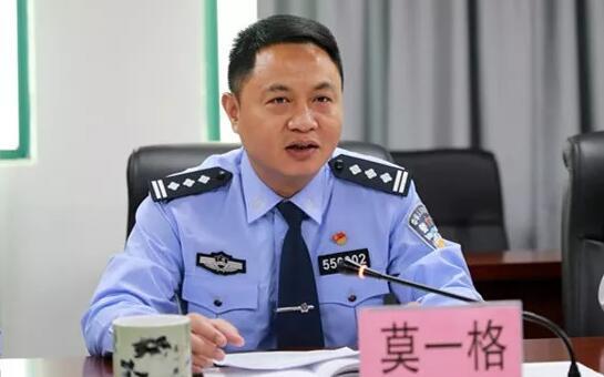 莫一格简历:贵港公安局副局长莫一格,拟任副厅级领导,曾任港北区副区长、区公安局局长