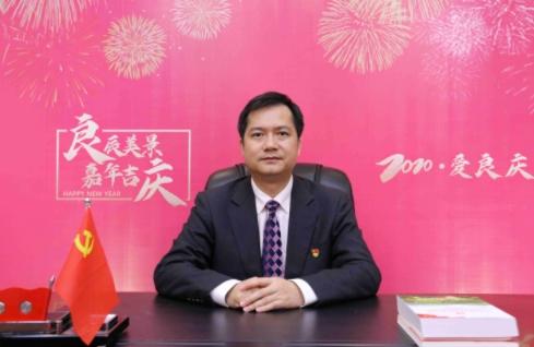 施杰简历:南宁良庆区委书记施杰,曾任邕宁区委常委、常务副区长