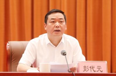 彭代元简历:贺州市委副书记彭代元,曾任桂林市委常委、常务副市长