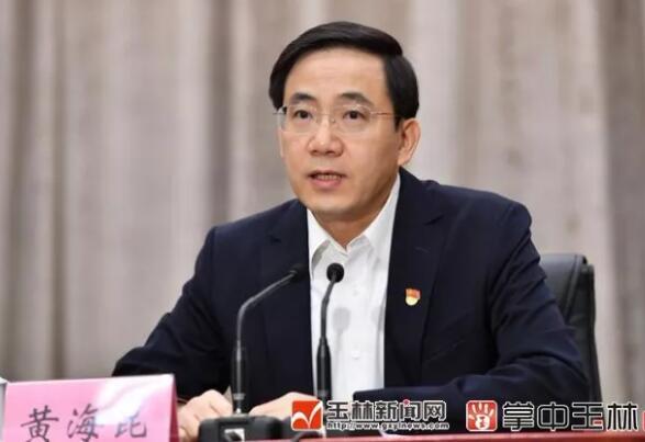 黄海昆简历:福建省副省长、公安厅厅长黄海昆,曾任广西玉林市委书记、钦州市长