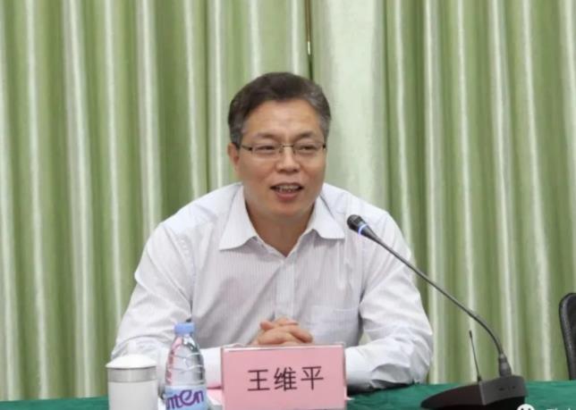 王维平任广西党委常委、组织部部长,曾万明履新湖南省委常委、宣传部部长(王维平简历)
